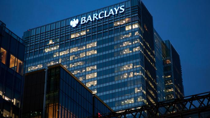 Barclays Group declares an increased half year dividend of 3.0p per share
