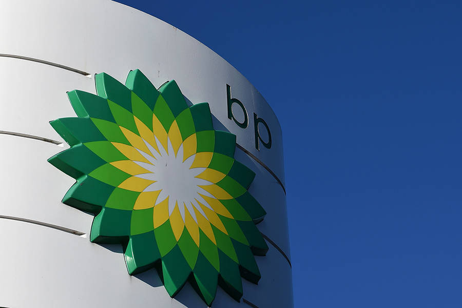 BP announce a dividend of 10.5 cents per share for the quarter, an increase of 2.4% on a year earlier