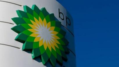 BP announce a dividend of 5.25 cents per share was announced for the quarter, compared to 10.5 cents per share for the previous quarter.